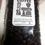 喫茶室 豆灯 - ストロングブレンド(100グラム)