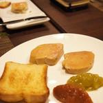 ボノミー - フォアグラのコンフィと自家製ブリオッシュ(1600円)
