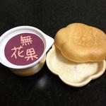 一吉 - 味噌餡有機いちじく最中