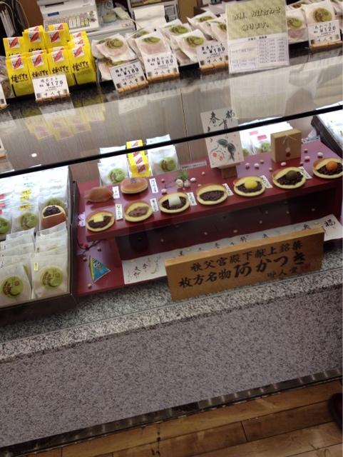呼人堂 京阪百貨店枚方店