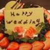 トロワ・サージュ - 料理写真:デザート ウエディングケーキ