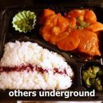 デリカぱくぱく - 酢鶏弁当