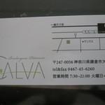 CALVA - ショップカード
