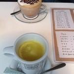 ヒロハウス - ホットオレンジとモカラテ