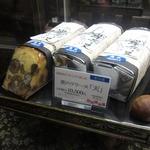 仏蘭西焼菓子調進所 足立音衛門 - 1本1万円もする噂の「栗のテリーヌ 天」
