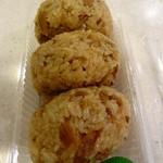 吉野鶏めし保存会 - 3つ入りでボリューミー