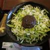 まるじゃ - 料理写真:じゃじゃ麺並650円+きゅうり増し100円