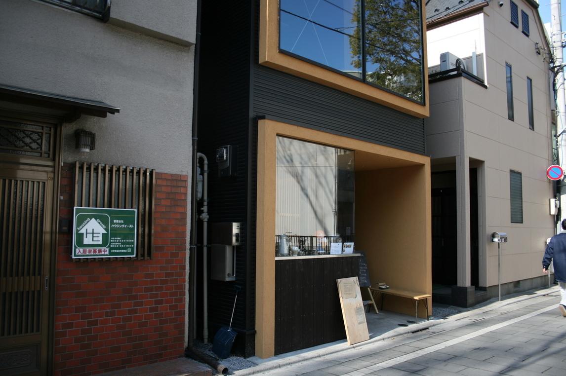 こぐま屋珈琲店