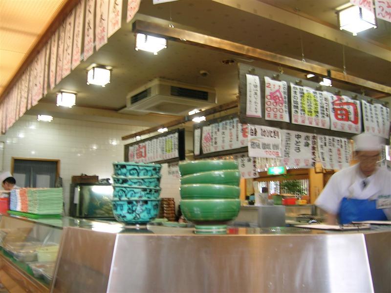 桃太郎すし 駒沢店