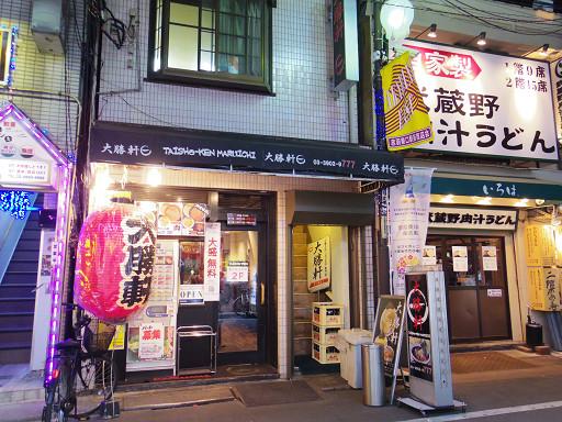 https://tabelog.ssl.k-img.com/restaurant/images/Rvw/17102/17102575.jpg