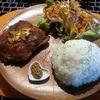 カフェ ブルーム - 料理写真:週替わりランチ~チキンの香草ステーキ