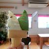 LATTE - 料理写真:<1月>抹茶とラムレーズン