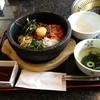 いちばん - 料理写真:石焼ビビンバセット いちばん