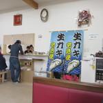 海賊亭 - 店内の様子。(2013/2 初回)