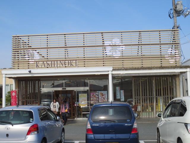 KASHINOKI 国衙店