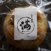 小麦と酵母 満 - 料理写真:(名前忘却)