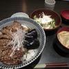 """ななお - 料理写真:""""和風ステーキ丼""""¥950"""