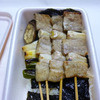 ハセガワストア - 料理写真:焼き鳥弁当