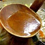 中華そば 匠 - 醤油スープにとろとろあんかけ!(2013,02/03)