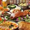 中国料理 金春新館 - 料理写真:
