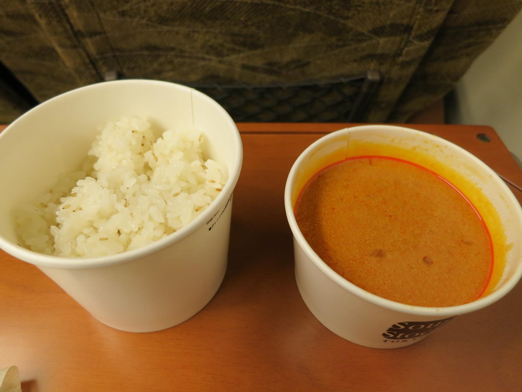 家で食べるスープストックトーキョー 博多阪急店
