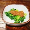 せき家 - 料理写真:「かき菜」