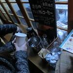 17202009 - 1Fのコーヒーバーでございます