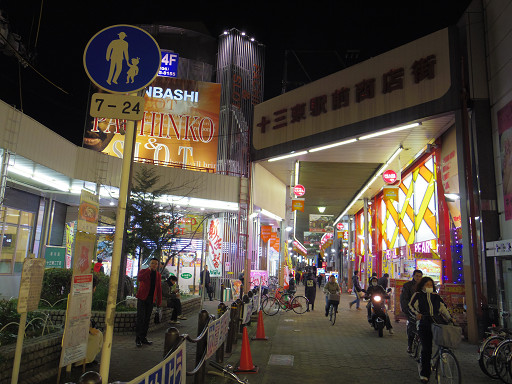 本陣串や 札幌東区役所店 - 東区役所前 - 焼鳥・串焼 …
