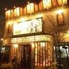 焼鳥 茶蘭 - 外観写真:レトロな雰囲気の建物♪その名も『茶蘭ビルヂング』駐車場も多数あります。