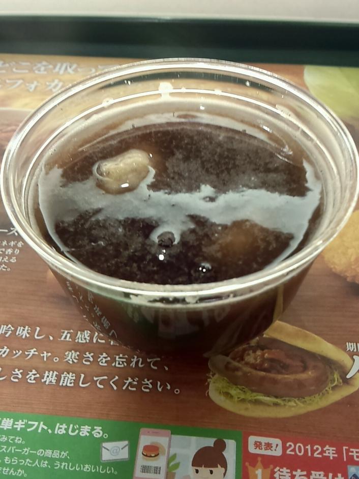 モスバーガー 新静岡セノバ店