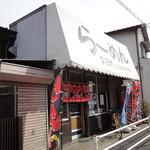 17240010 - 海道沿いの小さなお店