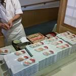 京都・烟河 - お寿司コーナー