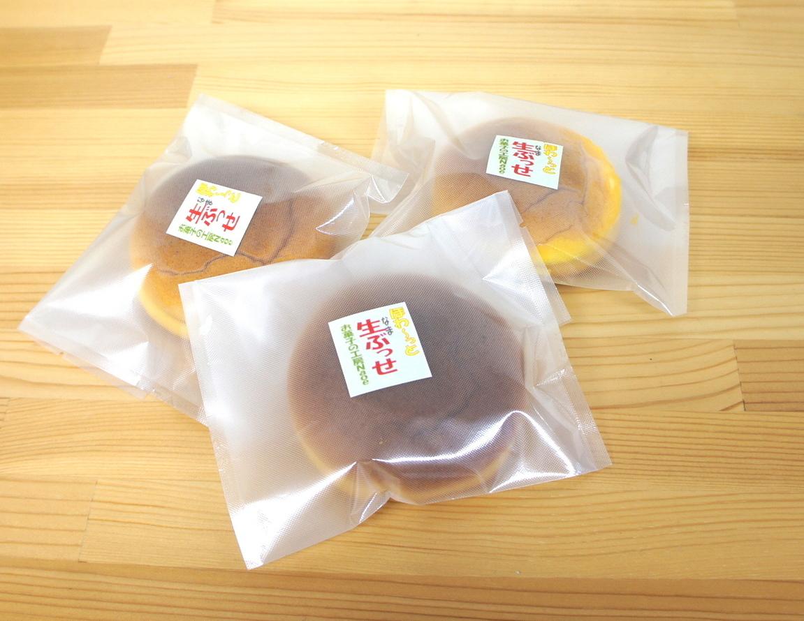 洋菓子のナオエ