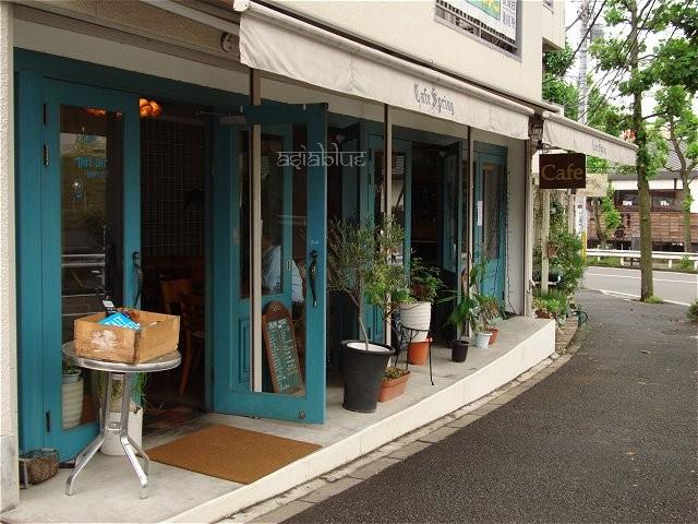Cafe Spring