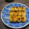 後藤だんご屋 - 料理写真:やきだんご3本入り390円