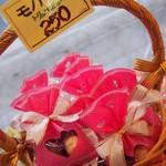 しゅろの樹 - バレンタイン用のお菓子