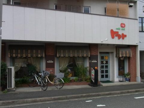 トマトカフェ