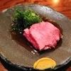宮谷 - 料理写真:タン刺し