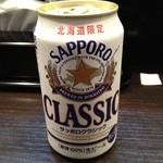 けやき - 札幌クラシックビール。