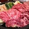 高殿 - 料理写真:韓国風すき焼き。
