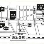 中国家庭料理 楊 - 道案内図