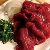 ほるもんがが - 料理写真:鮮度よし!肉質よし!味よし! 【特選、馬刺し】 ¥999