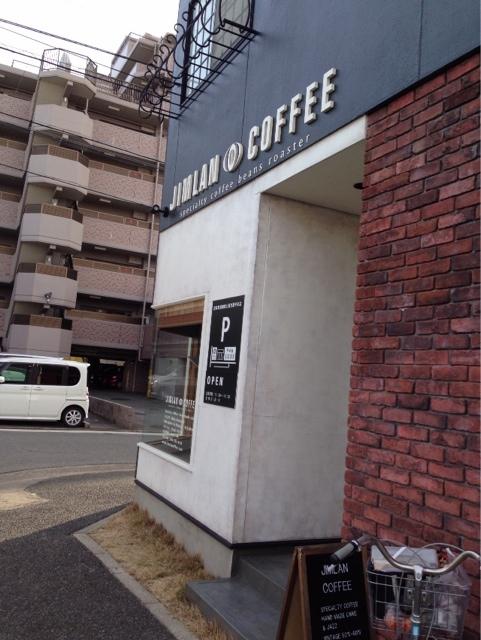 ジムランコーヒー
