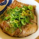 松屋 - ネギ塩豚カルビ丼(大)