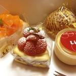 Patisserie Lien - 仕事帰りにバレンタインとかこつけて 自分の食べたいケーキを買ってみました◟꒰๑¯ิ̑ㅂ¯ิ̑๑꒱◞