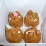 白髭のシュークリーム工房 - ストロベリークリーム(¥430)×2、カスタード生クリーム(¥390)×1、チョコレートクリーム(¥390)×1
