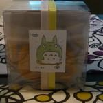 白髭のシュークリーム工房 - 「森のおみやげ(¥960)」パッケージ。三鷹の名店「マ・プリエール」とのコラボ
