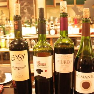 グラスワインも多数