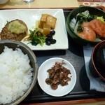 ジョナサン - 2013.03 ヘルシー日替わり和膳、820円
