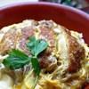 まる竹 - 料理写真:カツ丼:肉質が柔らかく、旨味が違う元気豚!